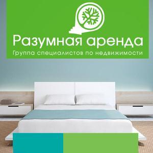 Аренда квартир и офисов Углича