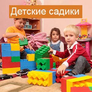 Детские сады Углича