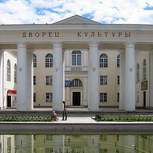Дворцы и дома культуры Углича