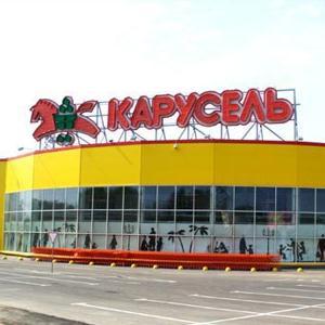 Гипермаркеты Углича