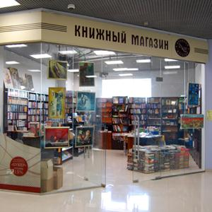 Книжные магазины Углича
