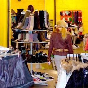 Магазины одежды и обуви Углича