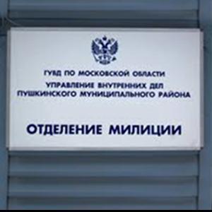 Отделения полиции Углича