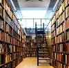 Библиотеки в Угличе