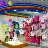 Детские магазины в Угличе