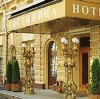 Гостиницы в Угличе