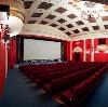 Кинотеатры в Угличе