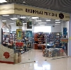 Книжные магазины в Угличе