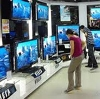Магазины электроники в Угличе