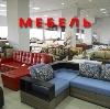 Магазины мебели в Угличе