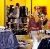 Магазины одежды и обуви в Угличе