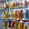 Парфюмерные магазины в Угличе