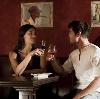Рестораны, кафе, бары в Угличе