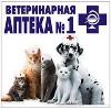 Ветеринарные аптеки в Угличе