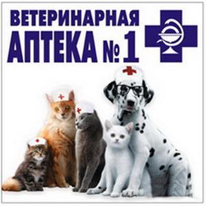 Ветеринарные аптеки Углича